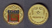 1988 Exercise Team Spirit Medallion