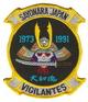 VFA-151 Vigilantes Sayonara Japan