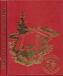 USS Midway 1979 ~ 1980 Cruise Book